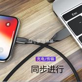 usb線材 蘋果數據線iPhone6充電線X充電器線7plus手機8加長XR六8P沖八 麥吉良品