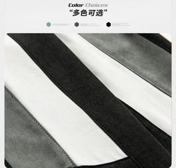 新品特惠# 針織運動褲子男韓版九分休閑長褲直筒百搭夏季薄款束腳工裝褲