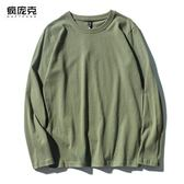 純棉男女軍綠色t恤秋季新款寬鬆韓版初冬長袖上衣學生情侶打底衫 喵小姐