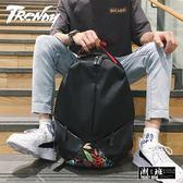 『潮段班』【HJ0A0012】韓版素色休閒拼接葉子圖騰造型雙肩拉鍊後背包學生書包