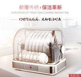 加消毒櫃小型瀝水家用304不銹鋼帶蓋烘碗機收納盒置物架保潔櫃  享購