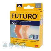 3M 護膝(未滅菌) 舒適型  1入/盒