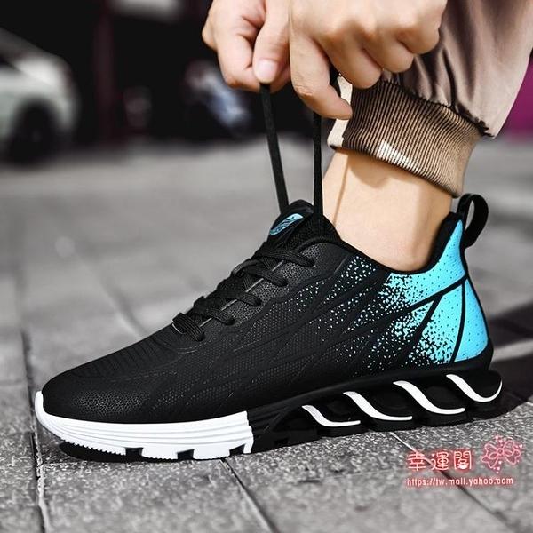 運動鞋男 男鞋2021春季新款透氣網面板鞋休閒運動鞋男夏季防臭百搭潮鞋子男