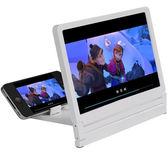 升級款 高清手機屏幕放大器護眼防輻射放大鏡通用手機支架3D視頻梗豆物語