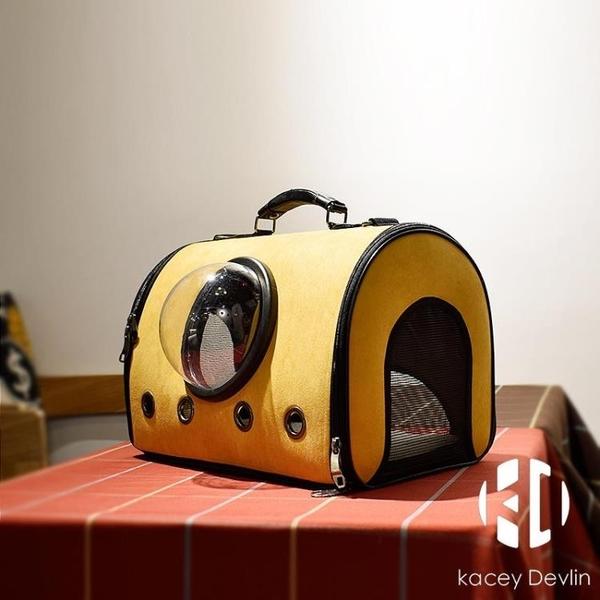 貓包貓咪外出透明包便攜透氣寵物用品大號幼貓狗狗太空艙貓袋攜帶旅行【Kacey Devlin】