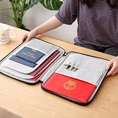 證件收納包家庭多層大容量檔案文件護照卡包整理袋【左岸男裝】