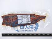 E2【魚大俠】FH190誠新一級蒲燒鰻魚(330g/尾)
