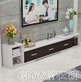 訂製      伸縮電視櫃茶幾組合簡約現代歐式小戶型客廳電視櫃客廳電視櫃YYJ   MOON衣櫥