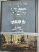 【書寶二手書T6/翻譯小說_LEJ】聖誕歌聲_狄更斯