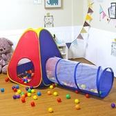 兒童帳篷 篷室內外玩具游戲屋公主寶寶過家家女孩折疊小房子海洋球池
