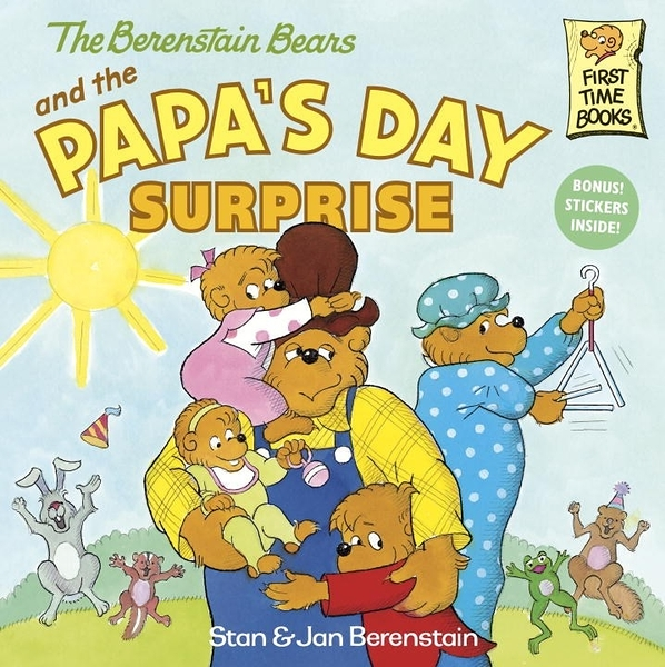 The Berenstain Bears and the Papa s Day Surprise (英文版)