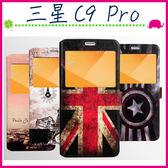 三星 Galaxy C9 Pro 6吋 彩繪開窗皮套 MY 磁扣手機套 支架 翻蓋保護殼 可愛卡通手機殼 塗鴉保護套