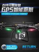 無人機 專業無人機航拍飛行器5G高清遠距圖傳遙控飛機智慧跟隨返航 免運 DF 維多原創