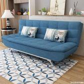 沙發床可折疊小戶型雙人1.8米多功能布藝兩用沙發床可拆洗1.5客廳QM  印象家品旗艦店