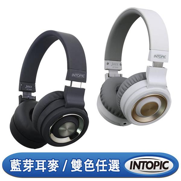 [富廉網] 【INTOPIC】摺疊藍芽耳機麥克風 JAZZ-BT980 黑