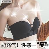 無肩帶文胸胸貼聚攏防滑小胸抹胸吊帶隱形美背內衣女裹胸罩【時尚大衣櫥】