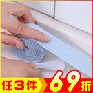 廚衛防水防霉彩色膠帶牆角線貼 接縫防潮防...