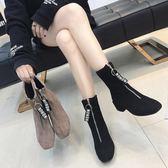 網紅高跟鞋女新款冬季網紅女鞋粗跟瘦瘦靴前拉鍊復古chic短靴