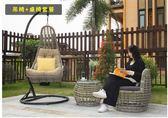 馨寧居  吊籃藤椅室內客廳陽臺家用歐式吊床成人單人搖椅秋千吊椅    蘑菇街小屋    ATF
