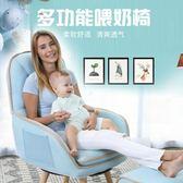 餵奶椅 餵奶椅陽台小沙發臥室哺乳沙發單人懶人沙發高靠背孕婦午睡休閒椅T