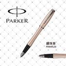 【派克 PARKER】都會系列 電路玟(玫瑰金) 鋼珠筆 P0949120 /支
