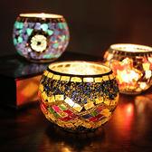燭台 2只馬賽克玻璃燭台歐式復古擺件禮品爛漫酒吧蠟燭杯家居飾品 igo 非凡小鋪