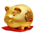 存錢罐陶瓷金豬存錢罐儲蓄罐儲錢罐大號成人兒童創意活動禮品開業擺件LX夏季新品