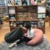 懶人沙發單人沙發豆袋日式簡約臥室榻榻米陽臺創意舒適豆包沙發椅  無糖工作室