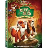 迪士尼動畫系列限期特賣 狐狸與獵狗典藏特別版 DVD (音樂影片購)
