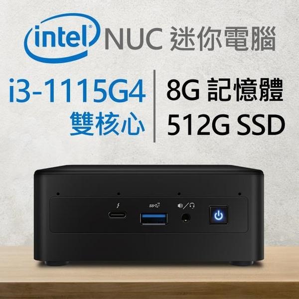 【南紡購物中心】Intel系列【mini猴子】i3-1115G4雙核電腦(8G/512G SSD)《RNUC11PAHi30000》