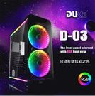 微星 第九代 i7-9700 處理器 RGB雙塔散熱器 高速 PCIE 硬碟 RTX2060 超強上市
