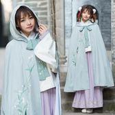 【免運】斗篷漢服配飾非古裝繡花百搭長款大衣外套 隨想曲