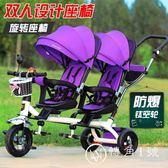 正品金鳴兒童三輪車雙胞胎手推車雙人寶寶腳踏車嬰兒輕便推車童車