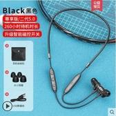 無線運動藍芽耳機跑步雙耳掛耳入耳式耳塞頸掛脖式適用于iPhone手機蘋果華為安卓通用