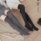 大腿襪 純色素面款彈性棉料膝上襪-BAi白媽媽【308343】