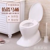防滑移動馬桶 孕婦老人坐便器 簡易馬桶防臭坐便椅坐便凳仿真陶瓷 MKS雙11