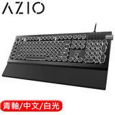 AZIO ARMATO CE 機械電競鍵盤 白光 青軸