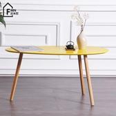 法米尼沙發旁邊小桌子臥室迷你小茶幾簡約陽臺床頭桌小邊幾小圓桌