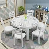 單桌 現代簡約小戶型伸縮折疊實木家用玻璃飯桌電磁爐餐桌QM    (橙子精品)