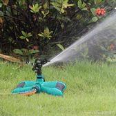 移動式360自動旋轉噴頭灑水器園林草坪澆水魚塘撒藥灌溉屋頂降溫 美芭