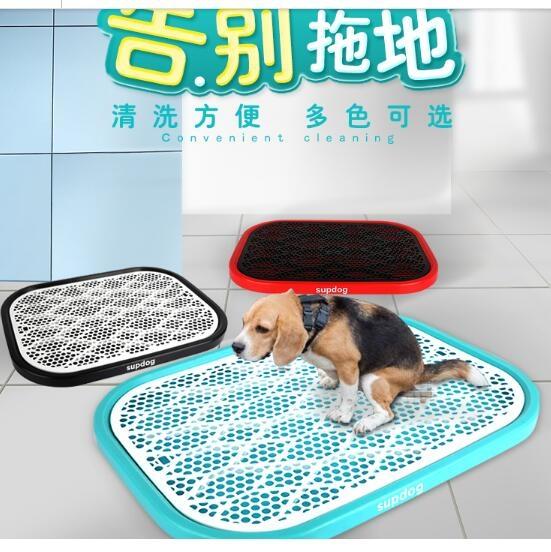 狗廁所大號大型犬寵物自動泰迪狗狗用品尿盆便盆防踩屎小型犬沖水 露露日記
