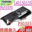 TOSHIBA 電池(原廠)- Sate...