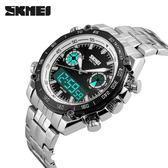 SKMEI 手錶/不銹鋼錶帶雙顯電子錶 潮流小鋪