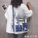 牛仔包 大容量帆布包包女2021新款日系學生單肩包ins百搭校園斜挎大包潮 歐歐