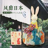 日本和風兔子旋轉八音盒音樂盒天空之城送女生創意生日禮物小清新WY【快速出貨八五折鉅惠】