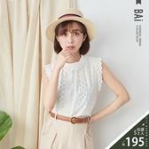 花朵繡圖波浪邊拉鍊襯衫上衣-BAi白媽媽【315545】