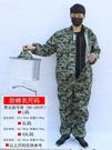 防蜂衣 防蜂服連體防蜂衣全套透氣專用養蜂衣服加厚抓蜜蜂工具防護服 【米家】