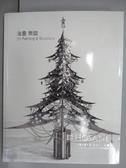 【書寶二手書T6/收藏_PDS】泓盛2008秋季拍賣會_油畫雕塑_2009/1/5