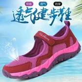中老年健步鞋女透氣網面運動鞋女老人鞋奶奶鞋子 夏季老北京布鞋女 LN2066【東京衣社】