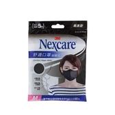 3M 舒適口罩拋棄式酷黑型KA 5片包(M)【愛買】